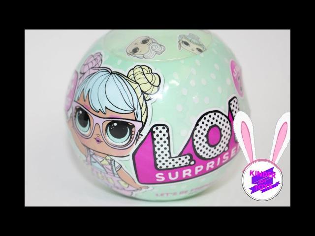L.O.L Surprise! Кукла-сюрприз в шарике ЛОЛ. Не КИТАЙСКАЯ ПОДДЕЛКА