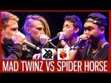 MAD TWINZ vs SPIDERHORSE Grand Beatbox TAG TEAM Battle 2017 SEMI FINAL
