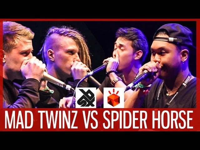 MAD TWINZ vs SPIDERHORSE | Grand Beatbox TAG TEAM Battle 2017 | SEMI FINAL