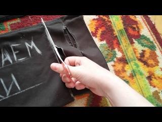 Женская Раздевалка. Подшиваем брюки.