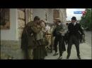 Сонька Продолжение легенды (11 серия из 14) 2010 HDTV (1080i).