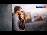 НОВАЯ МЕЛОДРАМА 2017! НЕТ ТЕБЯ ПРЕКРАСНЕЙ Русские фильмы мелодрамы 2017 новинки