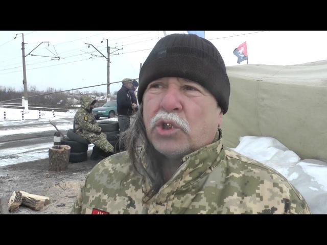 За що саме дід козак дав по пиці полковнику поліції Аброськіну