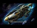 스타크래프트2 에서의 우주모함 = 캐리어 는 사실 우주모함이 아니었다는걸 50