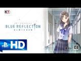 Blue Reflection (2017)