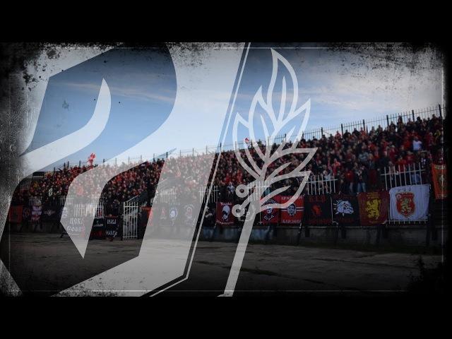 Lokomotiv Plovdiv 01 CSKA Sofia (26\11\2017) [Ultras CSKA]