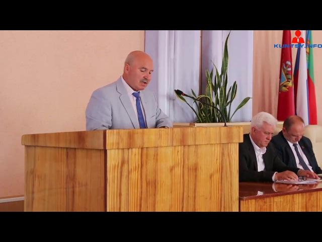 48-е заседание горсовета: О мерах по устранению запаха сероводорода на территори ...