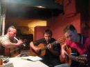Гитарное трио Триг Полет Кондора