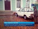 ГТРК ЛНР В МВД поступил сигнал о минировании мемориального комплекса Пилон Сл