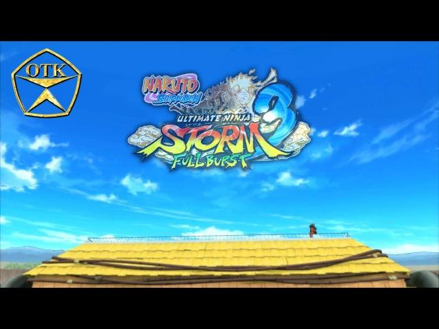NARUTO SHIPPUDEN™: Ultimate Ninja STORM 3 ► Заценим...