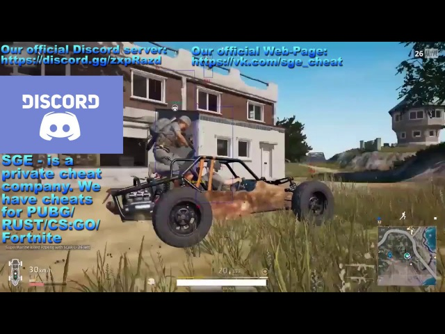 SGE Private undetected cheat for PUBG. 13/12/2017. Slots Based With BE bypass