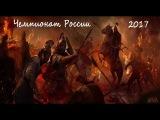 Championship of Russia//Чемпионат России Total War Attila: Dark Admiral VM vs Алексей Геннадиевич