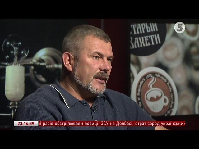 Нардеп Береза: Реваншу регіоналів не буде За Чай.com - 24.05.2017