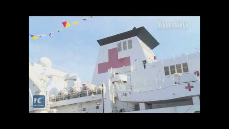 For the first time Chinese naval hospital ship Ark Peace visits Timor Leste смотреть онлайн без регистрации