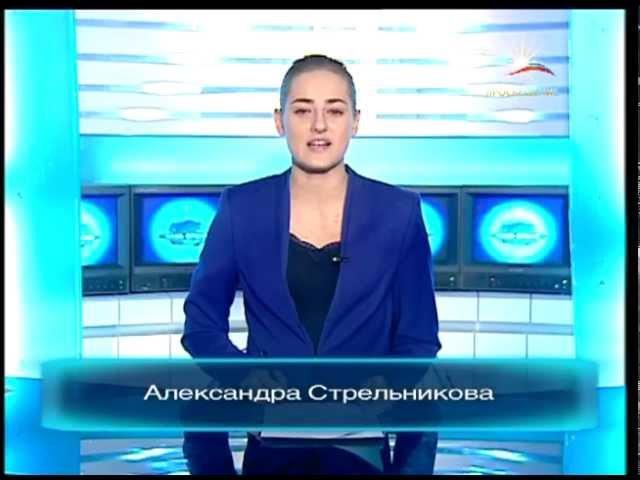 Новости 05 12 2012 / Телеканал «ПРОСВЕЩЕНИЕ»