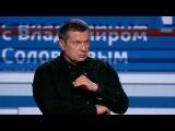 Вести.Ru: Владимир Соловьев об акциях оппозиции