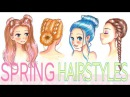 4 SPRING HAIRSTYLES ! | EASTER TIME 🐰🌸