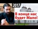 Вера связана с Политикой! Почему в мире так Много Беды? 10 12 2017 Ткачёв Андрей