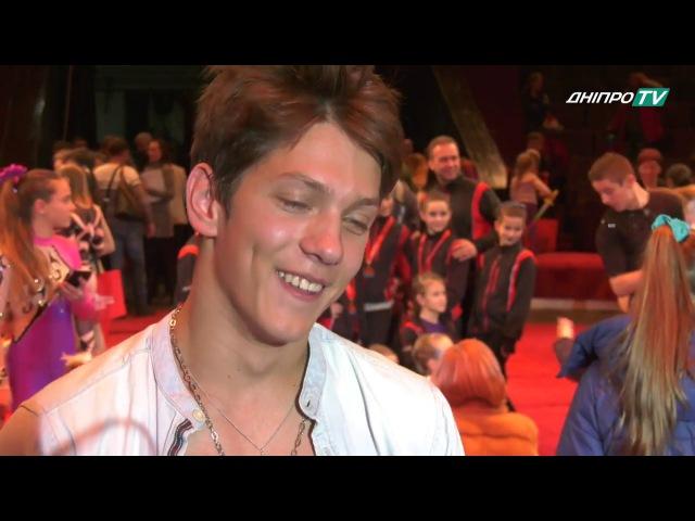Завершення фестивалю «Яскрава арена Дніпра - 2017» Dnipro TV