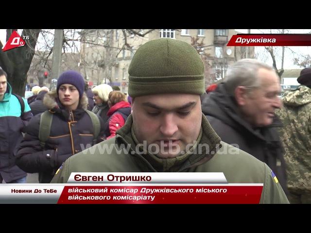 У Дружківці відкрили пам'ятний знак загиблим за незалежність України - Новини До...