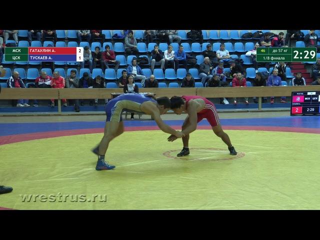 Нусуевский-2017. в.б. 57 кг. Андрей Гатаулин - Азамат Тускаев. 1/8 финала