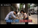 W모델 서치 패션 화보 우승자를 위한 특별한 선배와의 만남! (part.2)