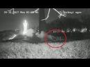 В Киеве Вечный огонь залили цементом