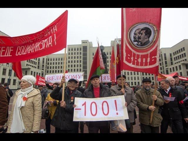 Угодкі рэвалюцыі ў Менску. Стрым| Октябрьская революция в Белоруси