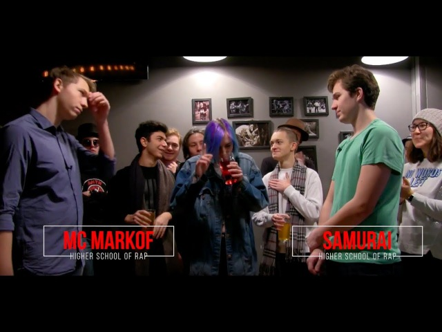 Высшая Школа Рэпа   Шестой баттл   MC MARK0F VS SAMURAI