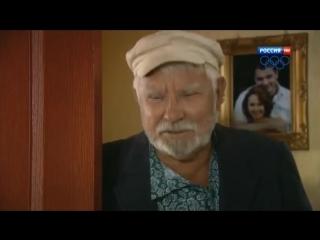 Любовь с испытательным сроком - Мелодрама фильм сериал