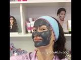 Маска на основе угля для глубокого очищения кожи лица Clear Proof®
