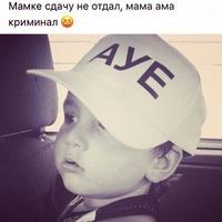 Анкета Каi Карнилов-Федор-Сергеевич