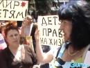 Мариуполь.1 июня,2014. Активистка Ирина Воропаева о преступном киевском режиме и провокациях 9 мая.