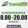 СтройДвор на Карболите Орехово-Зуево