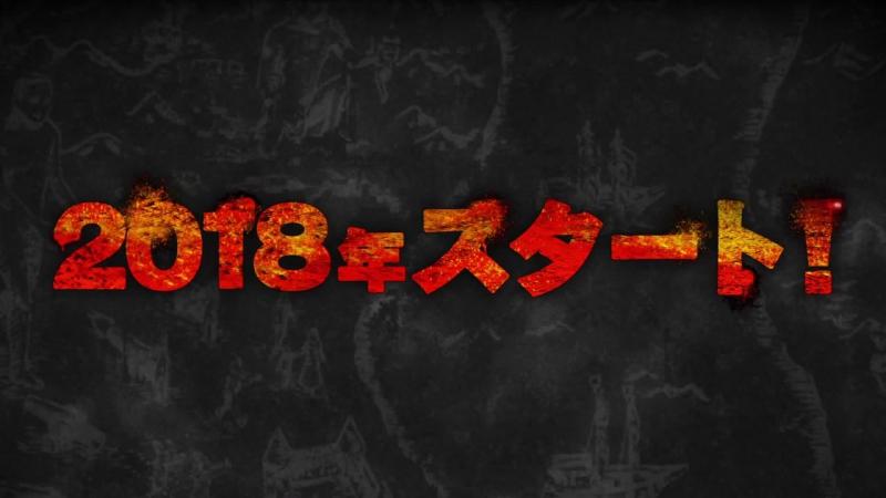 Атака Титанов/Shingeki no Kyojin/Вторжение гигантов/Attack on Titan. Сезон 3