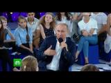 Путин ответил на вопрос о политическом преемнике