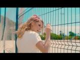 Юлия Ковальчук - Потанцуй