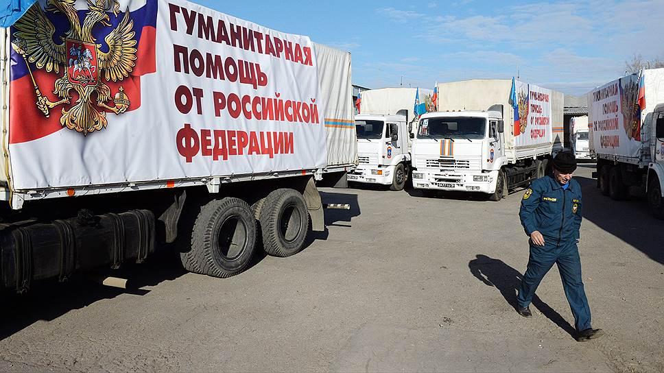 В Армянске собирали средства для жителей ДНР и ЛНР