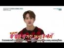 326 Weekly Idol воссоединение PRODUCE 101 - Samuel, Sewoon, MXM, JBJ рус.саб