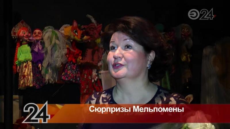 юбилей Э.Гилемхановой