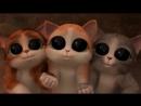 Кот в сапогах и Три Чертёнка_ бой глазами