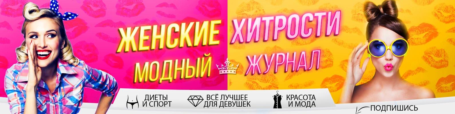 Клуб экономии ЛагунаСити в Великом Новгороде  Главная