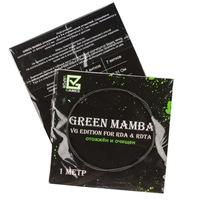 Аттрактант green mamba
