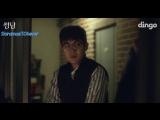 [The Boy Next Door] Ep. 14 - Can We Sleep Together Tonight - DoramasTC4ever