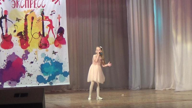 Попова Кира - Замок из Песка Музыкальный Экспресс