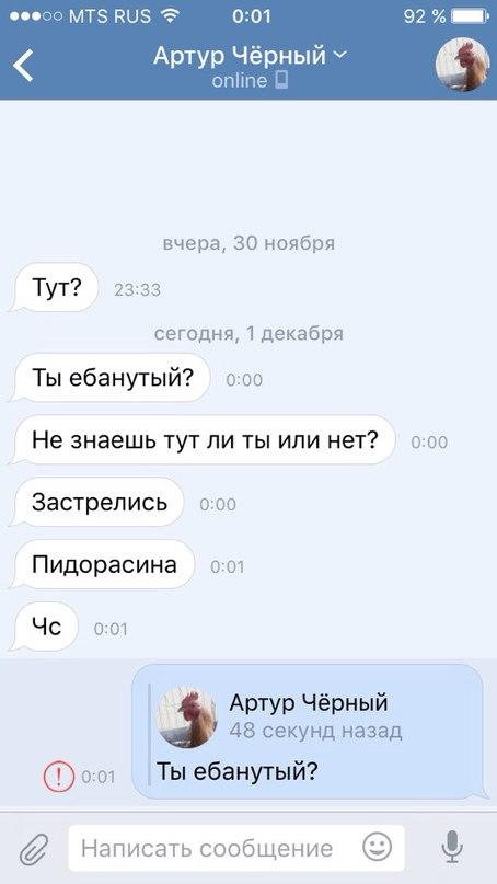 Дима Гущин |