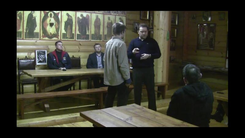 Система Фейрберна семинар 2 (часть 1)