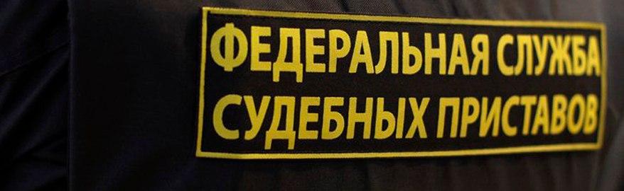 Российским приставам хотят запретить арестовывать заложенные авто