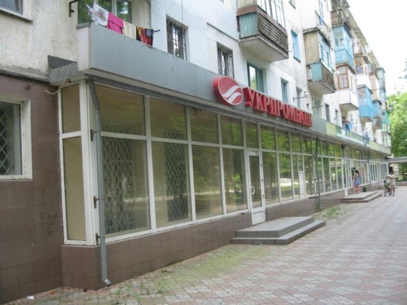 В Армянске могут реконструировать улицу Иванищева