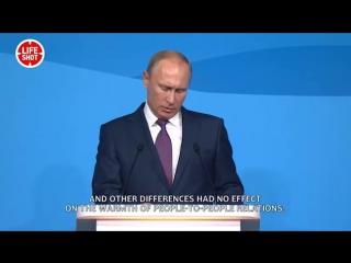 Путин открыл Всемирный студенческий фестиваль в Сочи